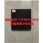 新福鼎黑G684光面-花岗岩玄武岩石材厂家板材天然大理石各种规格定制