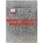 新福鼎黑G684荔枝面-花岗岩玄武岩石材厂家板材天然大理石各种规格定制