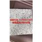 新福鼎黑G684机切面-花岗岩玄武岩石材厂家板材天然大理石各种规格定制
