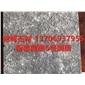 新福鼎黑G684烧面-花岗岩玄武岩石材厂家板材天然大理石各种规格定制