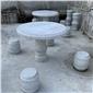 异形石材石桌椅
