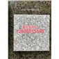 g654石材蒙古黑g3554芝麻黑 中國黑 芝麻灰 黃金麻喬治亞灰芝麻白黃銹石童子黑深灰麻