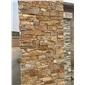 文化石庭院石柱黄锈石外墙文化石