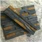天然锈色文化石 厂家批发青锈色组合板文化石 家装板岩户外文化砖