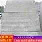 九江聚萊石材有限公司  熊總:13627023363 本廠主要經營:青石、芝麻灰、芝麻白、芝麻黑、黃