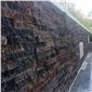 火山石文化石 文化石背景墙