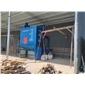 石材噴砂機、除塵設施