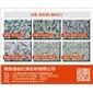 粉红麻石材(潮州红石材)13502688066吴先生
