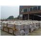 楓葉紅40頭待發產品1-40CM WIDTH READY FOR SHIPMENT