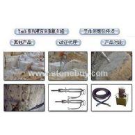液压式岩石混凝土分裂机