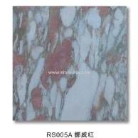 RS005A挪威红