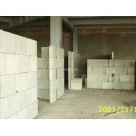 墙体材料(内墙)