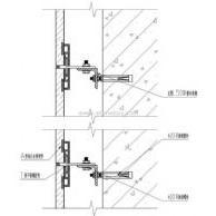 背槽式石材幕墙技术