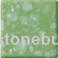 PM cs0101水晶绿