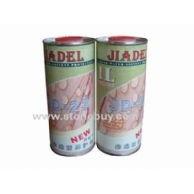 佳得利JD-23渗透型养护剂