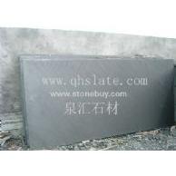 黑板岩-大板