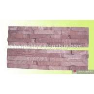 高粱红板岩文化石