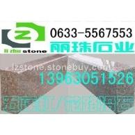 供应地敷板,路沿石,蘑菇石,台阶石