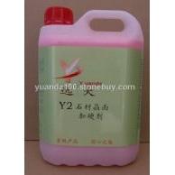 Y2石材晶面加硬剂