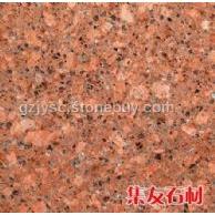 正宗光泽红{高源红G3586}珍珠红686.689.683有大量的荒料石板材