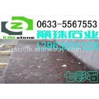 七彩石-山东石材新产品