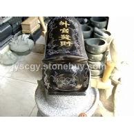 石材石棺,骨灰盒,石栏杆,石亭,石柱,异形,阻车石,板材