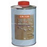 CR-128油性多功能型养护剂