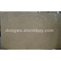 供应石材中东米黄大板