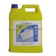 石材憎水保护剂(SB-8)