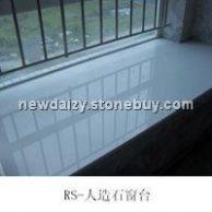 安徽合肥人造石窗台