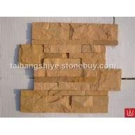黄砂岩文化石