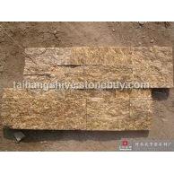 虎皮黄文化石