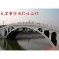 天津拱桥工程