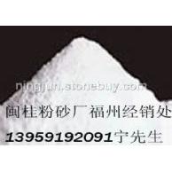 雪花白砂,重钙特白石粉,碳酸钙粉,大理石砂