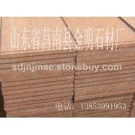 红麻砂岩板材