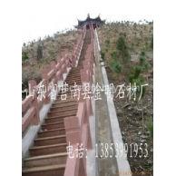 红砂岩桥栏杆