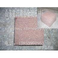 红砂岩荔枝面,喷砂板,机刨板