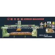 XZCQ-400型一体桥式切割机