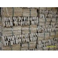 文化石精品:芝麻黄板岩文化石蘑菇石