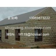 13米黄砂岩工程板 蘑菇石