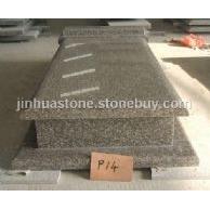 G664墓石