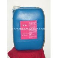 水性石材防护剂