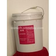 油性石材养护剂