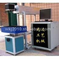 供应激光雕刻机、激光打标机、激光切割机
