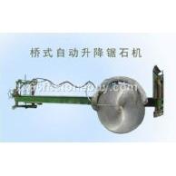 金刚石圆盘锯石机石材机械设备