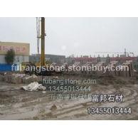石材立体字雕刻亿丰国际商贸港安装现场