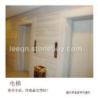 白木纹案例—电梯门套