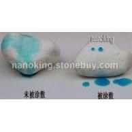 金海豹凯尔石材纳米保护剂www.nanokingchina.cn