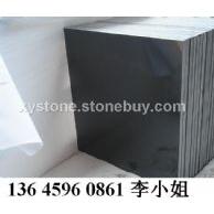 蒙古黑薄板
