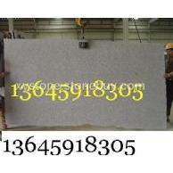 G603工程板,外墙干挂
